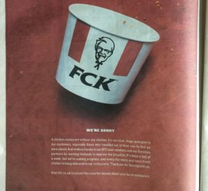 Full-page ads in taboids confident & witty